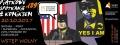 109. Piątkowe Spotkanie z Komiksem: Batman – pirat i Superman – komunista, czyli podróże po Elseworlds
