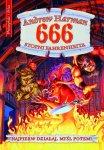 666-stopni-Fahrenheita-n1669.jpg