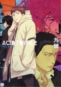 Acid Town #2