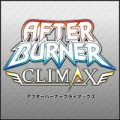 After-Burner-Climax-n27911.jpg