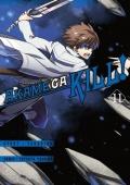 Akame-ga-Kill-11-n50269.jpg