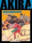 Akira-19-Wspomnienia-n17955.jpg