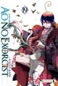 Ao no Exorcist #19
