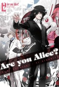 Are You Alice? #12
