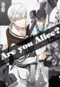 Are you Alice? #08