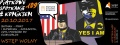 Batman – pirat i Superman – komunista, czyli podróże po Elseworlds w Krakowie