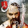 Bohun-audiobook-n46147.jpg