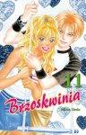 Brzoskwinia-11-n9027.jpeg