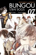 Bungou Stray Dogs 6-7