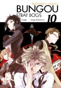 Bungou Stray Dogs. Bezpańscy Literaci #10