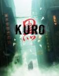 Czym jest Kuro?