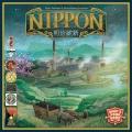 Dodruk Nippona