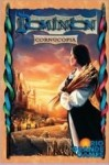 Dominion-Cornucopia-n30429.jpg