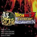 Dragon Ball Z Extreme Butoden zawita w Europie