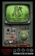 Druga edycja Afterbomb po angielsku?
