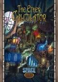 Eterowy kalkulator na tropie bogów