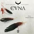 Evna (audiobook)