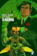 Ex Machina #1