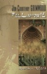 Fellahowie: Trzecia Arabeska - Jon Courtenay Grimwood