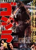 Godzilla 1954 - 1975
