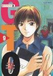 Great Teacher Onizuka #09