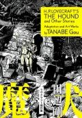 H. P. Lovecraft Ogar i inne opowiadania