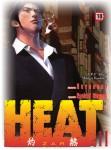 Heat-11-n27279.jpg