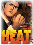 Heat-15-n30339.jpg