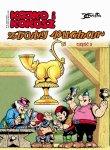 Kajko i Kokosz: Złoty puchar, część 2 (reedycja)