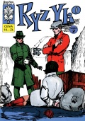 Kapitan Żbik #02: Ryzyko #02 (wyd. II)