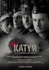 Katyn-n19679.jpg
