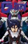 Kombinezon-bojowy-Gundam-Wing-G-Unit-2-n