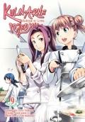 Kulinarne pojedynki. Shokugeki no Souma #09