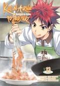Kulinarne pojedynki. Shokugeki no Souma #13