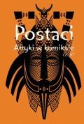 Kultury-i-postaci-Afryki-06-Postaci-Afry