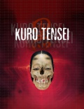 Kuro: Tensei – pierwsze spojrzenie