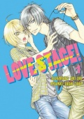 Love Stage! #1