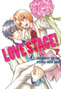 Love Stage! #7