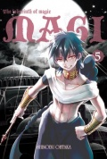 Magi. The Labyrinth of Magic #05