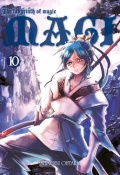 Magi. The Labyrinth of Magic #10