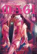 Magi. The Labyrinth of Magic #14