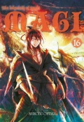 Magi. The Labyrinth of Magic #16