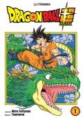 Manga Dragon Ball Super od lutego w Polsce
