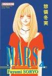 Mars #04