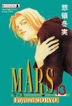 Mars #13