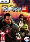 Mass Effect 2 - rozwiązanie konkursu