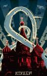 Mity Cthulhu w ostatnich latach carskiej Rosji