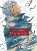 Mushishi #9