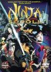 Ninja-Scroll-n18641.jpg