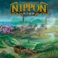 Nippon-n44383.jpg